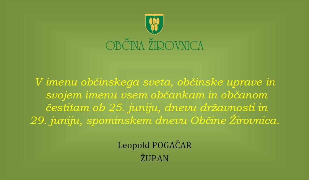 Spominski-dan-2011-3